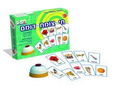 משחקי קלפים לילדים