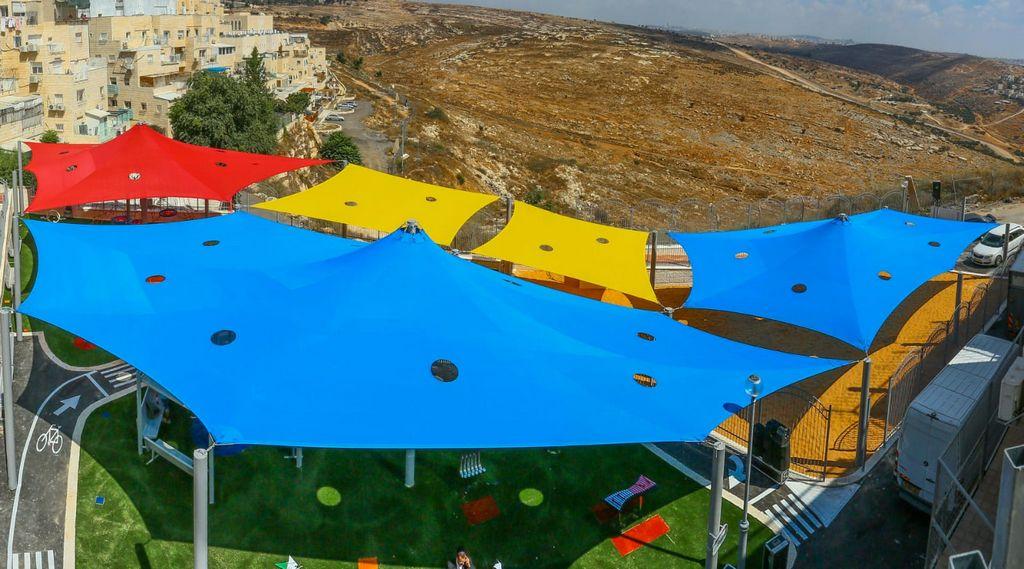 פארק שעשועים שיח סוד, ירושלים